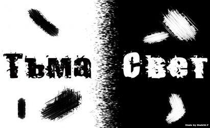 http://www.proza.ru/pics/2009/08/14/1023.jpg?8622