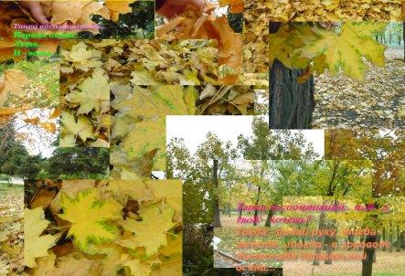 http://www.proza.ru/pics/2009/10/25/710.jpg?3466