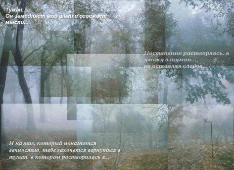 http://www.proza.ru/pics/2009/10/25/752.jpg?4511