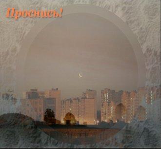 http://www.proza.ru/pics/2009/11/15/1285.jpg?1714